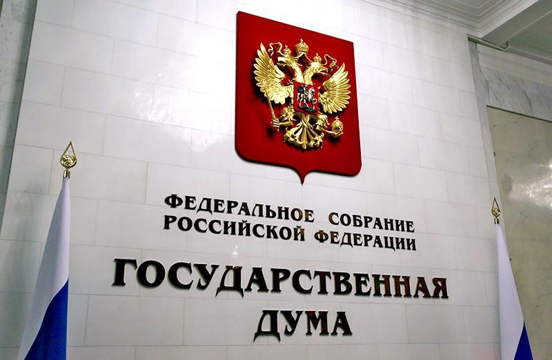 В Госдуме рассмотрят все варианты поддержки Дагестана