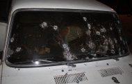 Силовики продолжают поиски третьего подозреваемого в убийстве полицейских