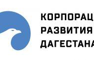 Дагестан готов к приему крупного гостиничного оператора