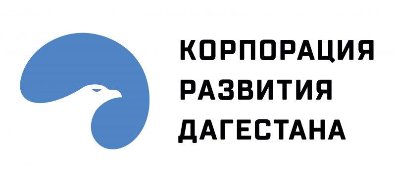 Корпорация развития Дагестана объявляет конкурс среди молодых предпринимателей