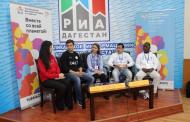 Завершилась дагестанская программа Всемирного фестиваля молодежи и студентов