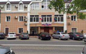 Суд арестовал бывшего начальника отдела ГИБДД Бабаюртовского района