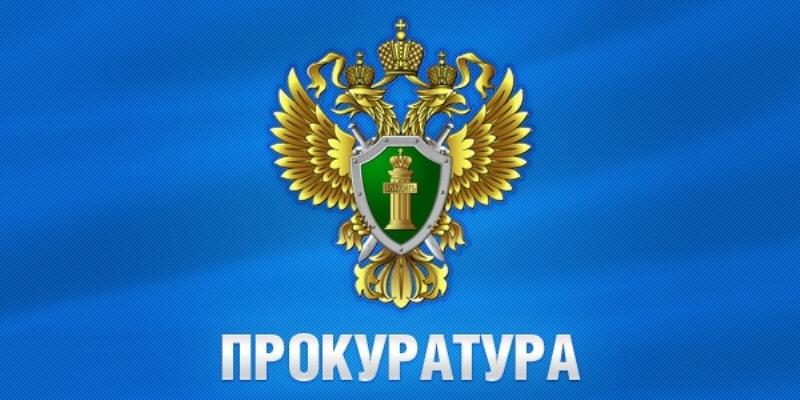 Дагестанская прокуратура даст оценку действиям лихача и охранников главы МВД