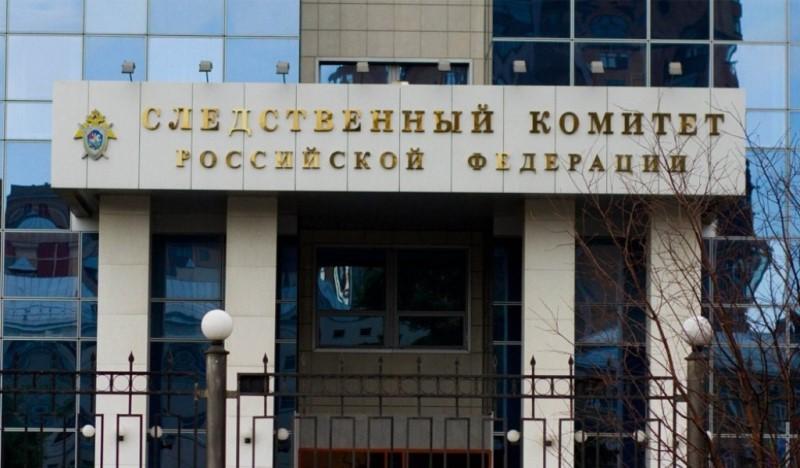 Следственный комитет России разрабатывает единые алгоритмы розыска пропавших детей