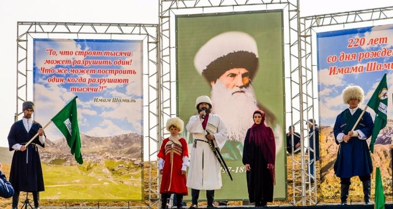 Около двух тысяч человек отпраздновали 220-летие имама Шамиля