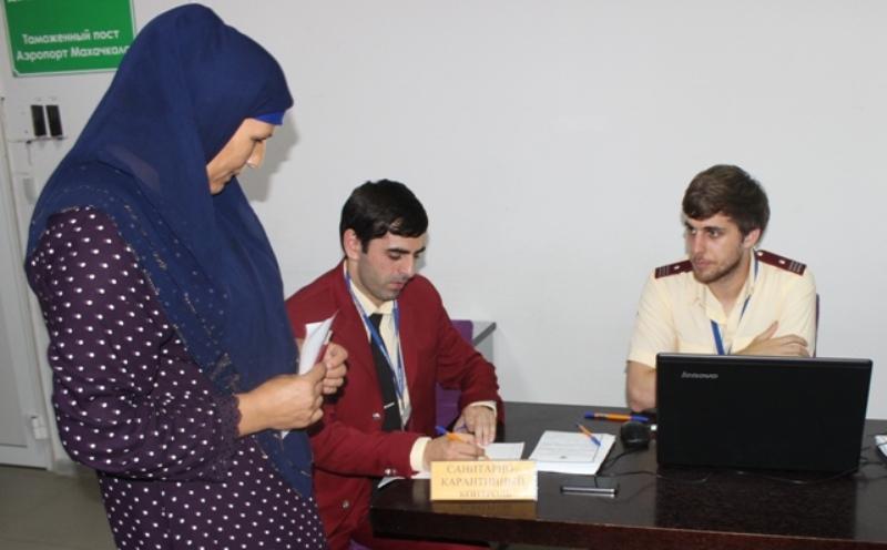 Дагестанских паломников проверяют на наличие инфекционных заболеваний