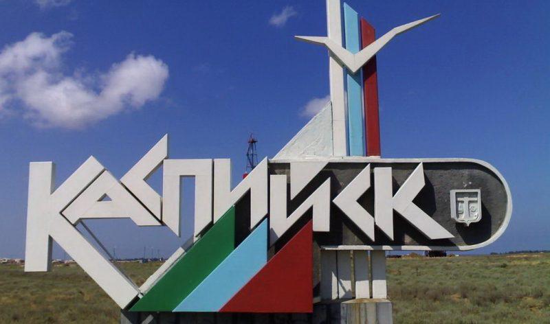 Власти Каспийска предпочли общепит благоустройству территории