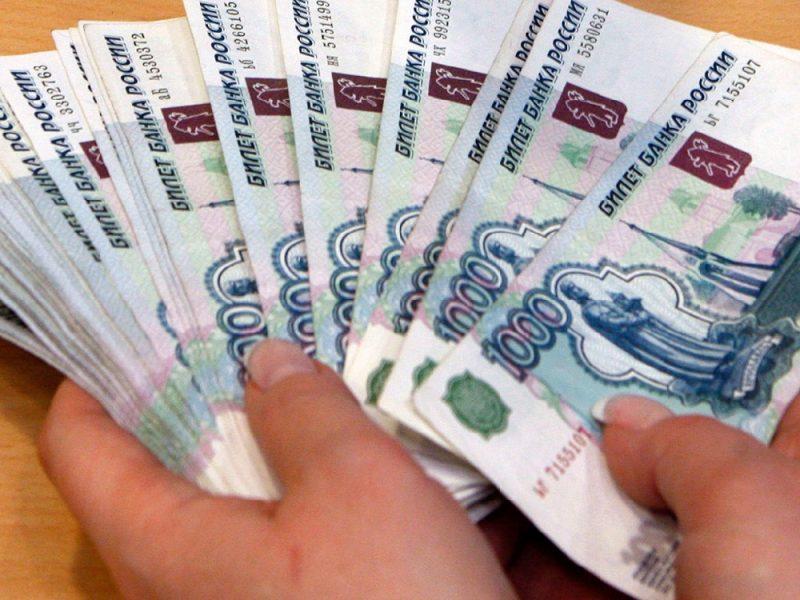 Руководителя МФЦ оштрафовали на полтора миллиона рублей