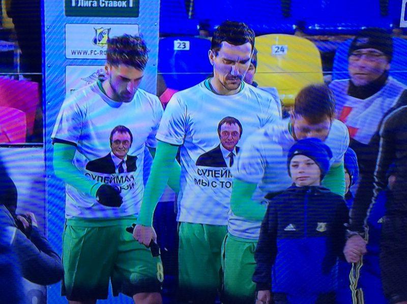 «Анжи» публично поддержал Сулеймана Керимова на матче в Ростове