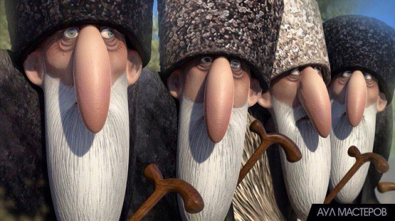 В Дагестане снимут мультфильм о жизни горских аулов