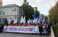«Я – россиянин», «Я – дагестанец»: махачкалинцы отпраздновали День народного единства