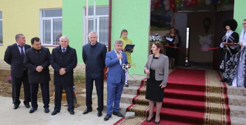 Новый детский сад открыли в селе Шангода-Шитлиб