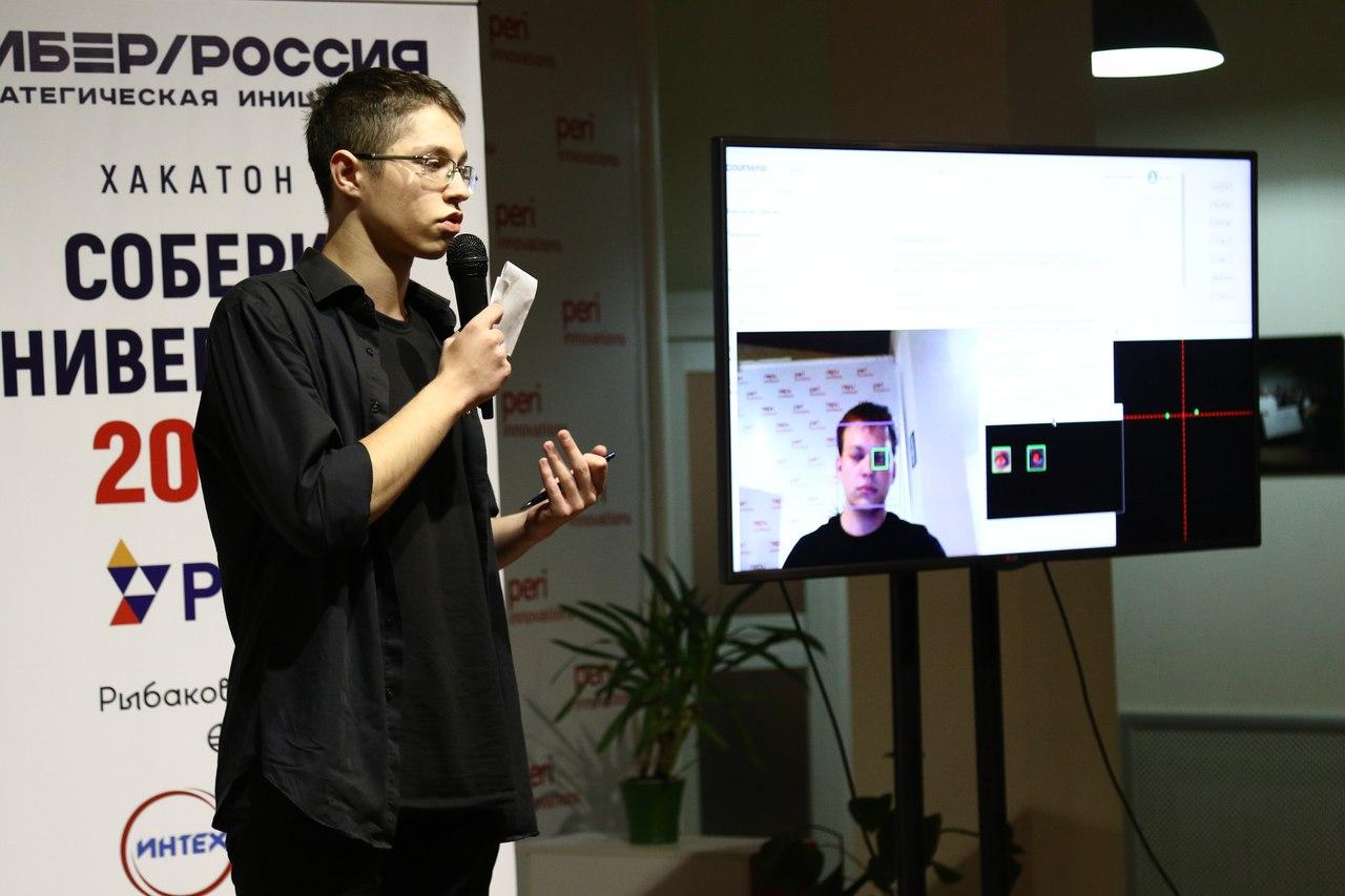Победители хакатона «Собери университет» в Махачкале получат по 100 тысяч рублей