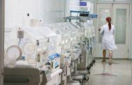 Минздрав Дагестана отреагировал на сообщение о смерти роженицы в одной из больниц Махачкалы