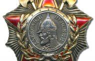 Рамазан Абдулатипов будет награжден орденом Александра Невского
