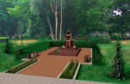 Названа точная дата открытия памятника Фазу Алиевой
