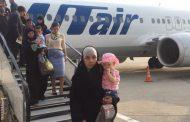 В новом списке российских граждан, найденных в иракской тюрьме, значится 9 дагестанок с детьми