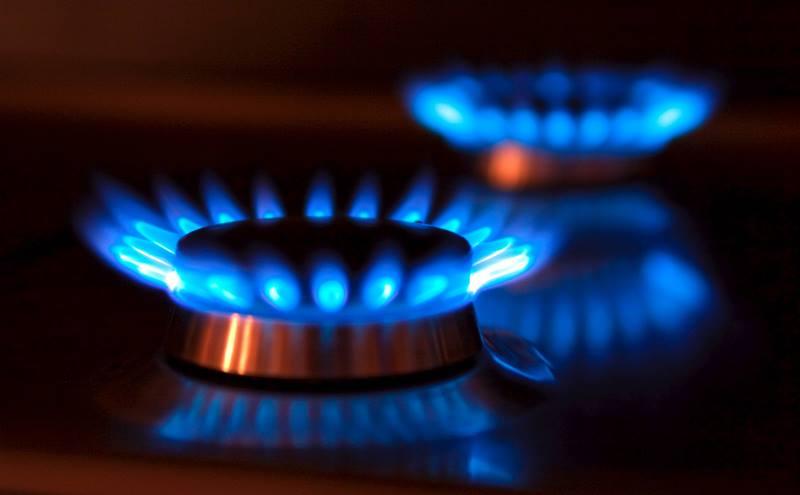 Долги за потребленный газ списываться не будут