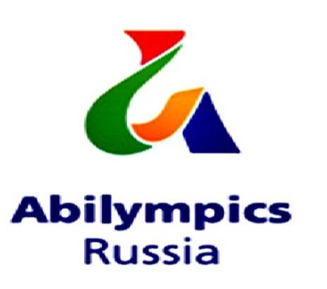 Дагестанцы продуктивно дебютировали на чемпионате «Абилимпикс»