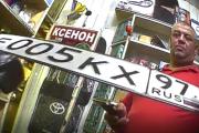 В Махачкале задержали продавца и изготовителя фальшивых автономеров (видео)