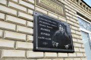 В Махачкале открыта мемориальная доска футболисту Шамилю Бурзиеву