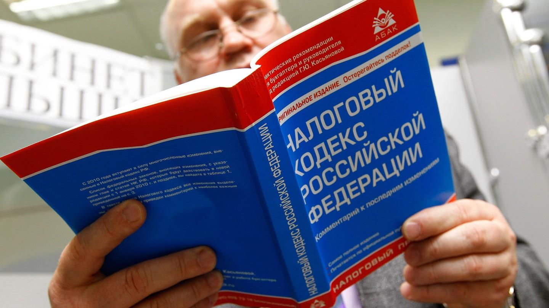 Налоговая дисциплина станет основой благосостояния дагестанцев