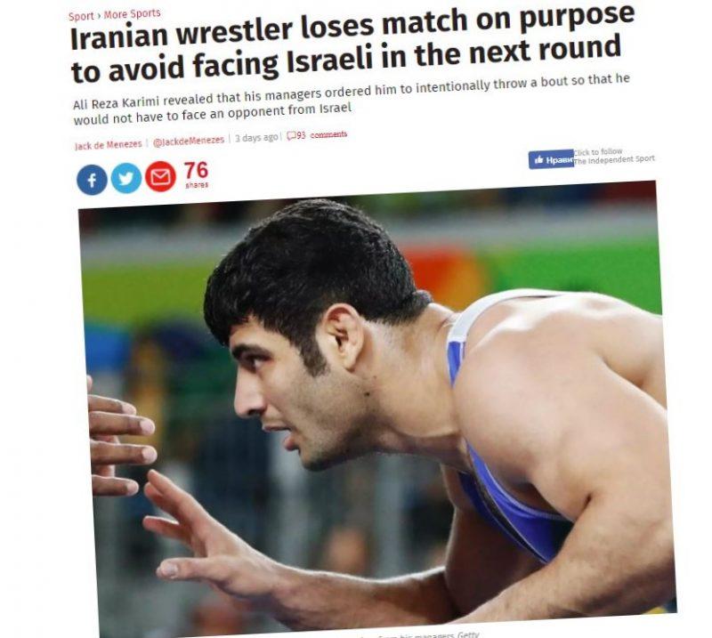 UWW расследует поведение иранца в поединке с Алиханом Жабраиловым