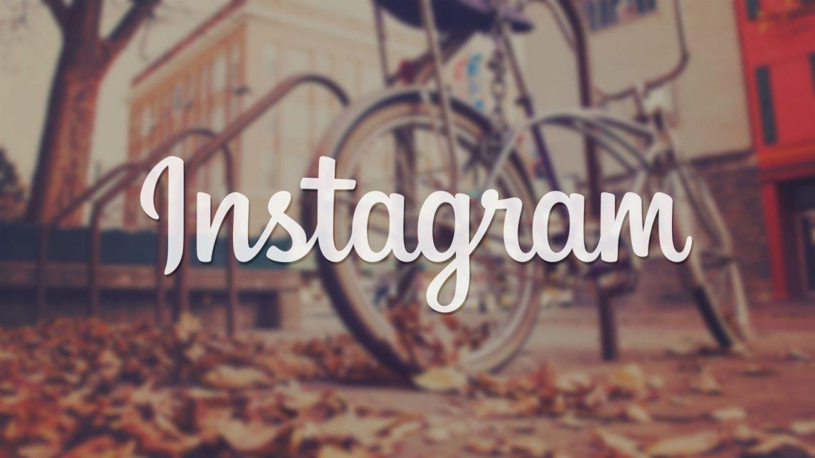 О мой блог! Как правильно вести страницу в Instagram