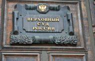Дело Руслана Гаджибекова будет пересмотрено