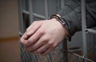 Насильник приговорен к 13 годам строгого режима