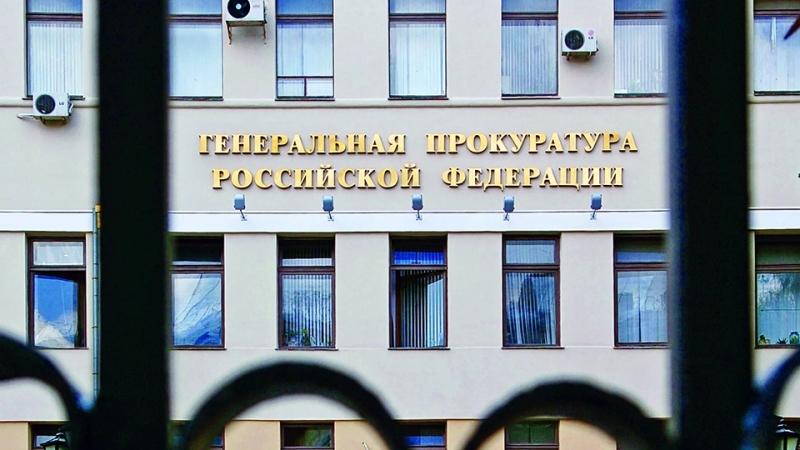 В Дагестан прибыла спецгруппа Генпрокуратуры РФ