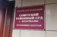 Главный архитектор Махачкалы заключен под стражу