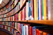 5 ожидаемых книг 2018 года