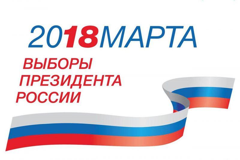 Еще трое дагестанцев стали доверенными лицами кандидата в президенты