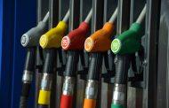 За бензин калым отдам. Как формируется цена на топливо