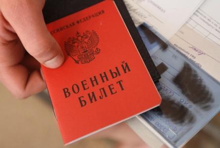 Дагестанца заподозрили в уклонении от службы в армии