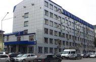 Генпрокуратура выявила нарушения в работе дагестанского казначейства