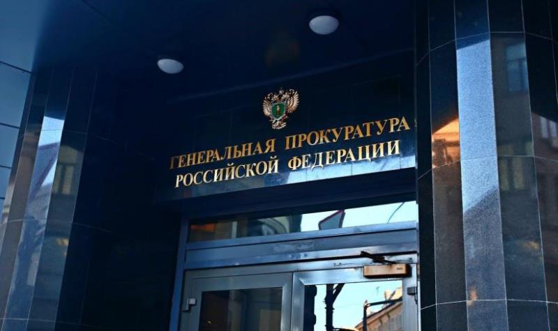 Генпрокуратура: нарушения в работе дагестанского Росреестра тянут на уголовные дела