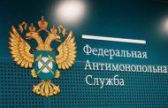 Суд признал «Газпром» нарушившим антимонопольное законодательство