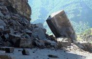 Камнепад перекрыл дорогу в Ахтынском районе