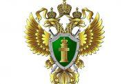 Глава села Гимры подозревается в махинациях с акциями ПАО «РусГидро»