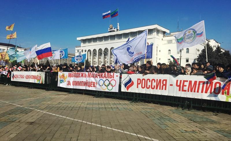 В Махачкале прошел митинг в поддержку российских олимпийцев