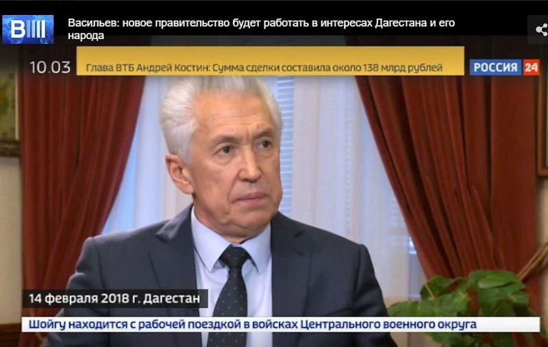 Владимир Васильев: