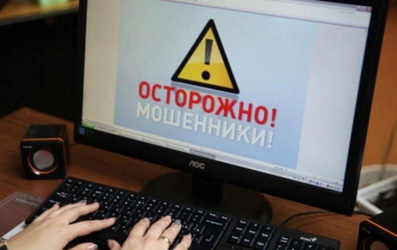 Роспотребнадзор дал рекомендации клиентам интернет-магазинов