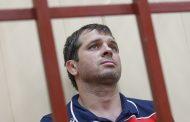 Начался судебный процесс по делу Андрея Виноградова