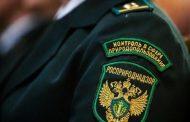 Генпрокуратура выявила нарушения в работе дагестанского Росприроднадзора