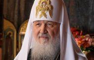 Патриарх Кирилл назвал случившееся в Кизляре провокацией