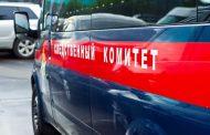 Возбуждено дело по факту похищения и убийства 19-летнего жителя Ахты