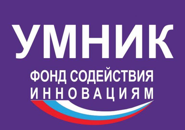 Ученые Дагестана получили гранты на реализацию своих идей