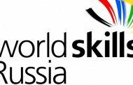 Соревнования по стандартам WorldSkills в Дагестане пройдут дистанционно с 1 по 20 августа